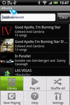 Скачивать Музыку На Андроид